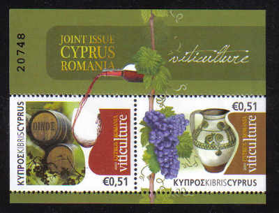 Cyprus Stamps SG 1236 MS 2010 Cyprus Romania Joint issue Mini-sheet Viticul