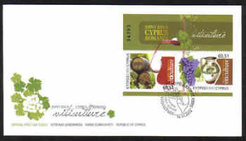 Cyprus Stamps SG 1236 MS 2010 Cyprus Romania Joint issue Viticulture - Official FDC
