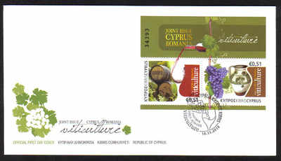 Cyprus Stamps SG 1236 MS 2010 Cyprus Romania Joint issue Viticulture - Offi