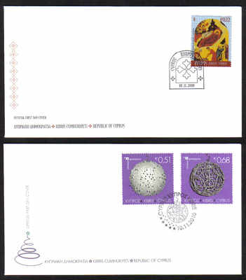Cyprus Stamps SG 1233-35 2010 Christmas - Official FDC