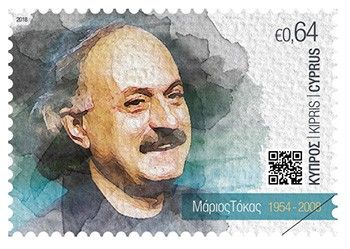 Cyprus Stamps SG 2018 10th Anniversary of the death of Marios Tokas musicia