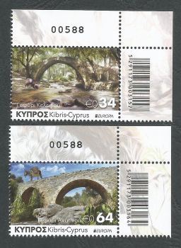 Cyprus Stamps SG 1439-40 2018 Europa Bridges Control numbers - MINT