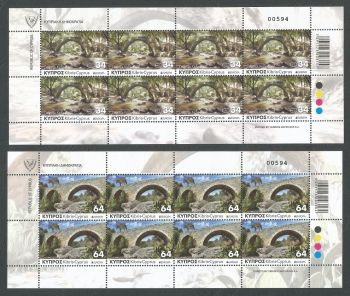 Cyprus Stamps SG 2018 (e) Europa Bridges - Full sheet MINT
