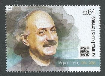 Cyprus Stamps SG 1438 2018 10th Anniversary of Marios Tokas death - MINT