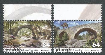 Cyprus Stamps SG 2018 (e) Europa Bridges - CTO USED (k644)