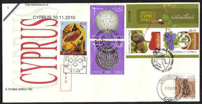 Cyprus Stamps SG 1233 and all 10th November issues 2010  - Unofficial FDC (