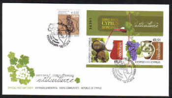 Cyprus Stamps SG 1236 MS 2010 Cyprus Romania Joint issue Mini-sheet Viticulture - Unofficial FDC (d417)