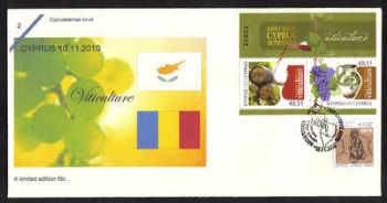 Cyprus Stamps SG 1236 MS 2010 Cyprus Romania Joint issue Mini-sheet Viticulture - Cachet Unofficial FDC (d410)