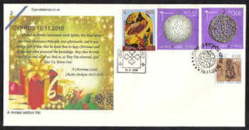 Cyprus Stamps SG 1233-35 2010 Christmas - Cachet Unofficial FDC (d406)