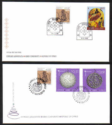 Cyprus Stamps SG 1233-35 2010 Christmas - Unofficial FDC (d415)