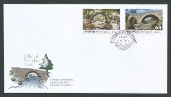 Cyprus Stamps SG 2018 (e) Europa Bridges - Official FDC