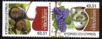 Cyprus Stamps SG 1236 MS 2010 Cyprus Romania Joint issue Viticulture - Seperated from Mini-sheet MINT