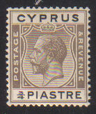 Cyprus Stamps SG 119 1925 3rd Definitives 3/4 Piastre - MINT