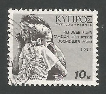 Cyprus Stamps 1974 Refugee Fund Tax SG 435 - USED (k650)