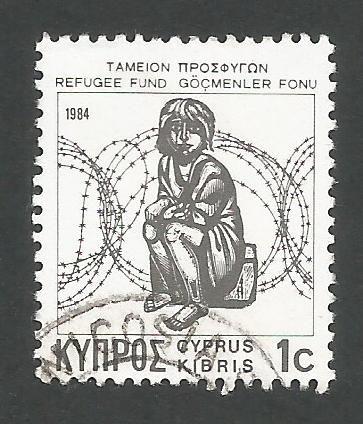 Cyprus Stamps 1984/87 Refugee fund tax SG 634b Aspioti-Elka Greek - USED (k