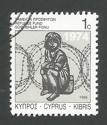 Cyprus Stamps 1988 Refugee Fund Tax SG 729 - USED (k655)