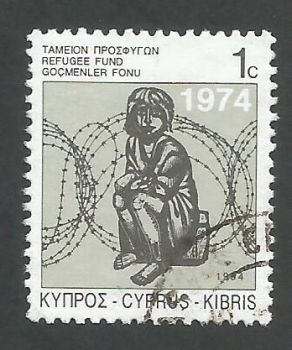 Cyprus Stamps 1994 Refugee fund tax SG 807 - USED (k660)
