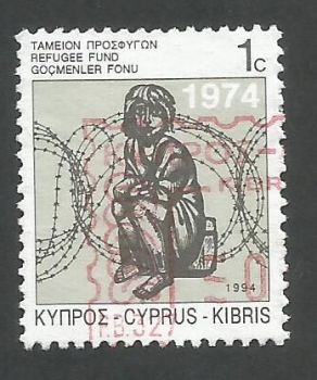Cyprus Stamps 1994 Refugee fund tax SG 807 - USED (k659)