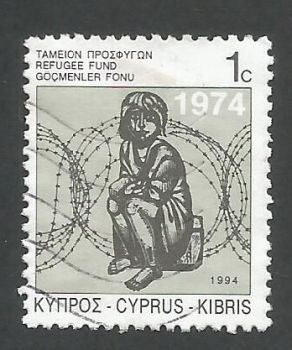 Cyprus Stamps 1994 Refugee fund tax SG 807 - USED (k658)