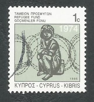 Cyprus Stamps 1995 Refugee fund tax SG 892 - USED (k664)
