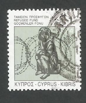 Cyprus Stamps 1995 Refugee fund tax SG 892 - USED (k661)