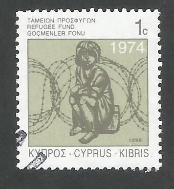 Cyprus Stamps 1996 Refugee Fund Tax SG 892 - USED (k687)
