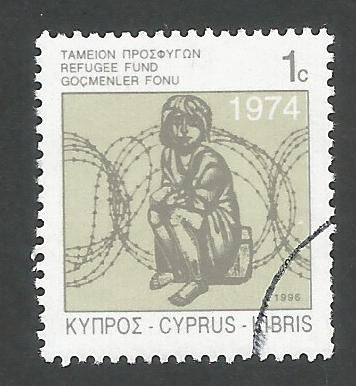 Cyprus Stamps 1996 Refugee Fund Tax SG 892 - USED (k688)