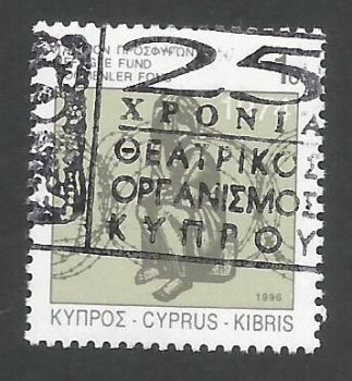 Cyprus Stamps 1996 Refugee Fund Tax SG 892 - USED (k689)
