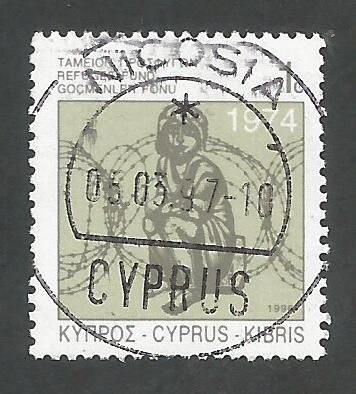 Cyprus Stamps 1996 Refugee Fund Tax SG 892 - USED (k690)