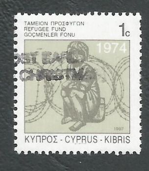 Cyprus Stamps 1997 Refugee Fund Tax SG 892 - USED (k683)
