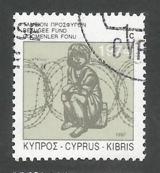 Cyprus Stamps 1997 Refugee Fund Tax SG 892 - USED (k684)
