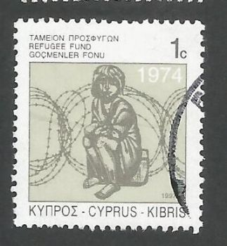Cyprus Stamps 1997 Refugee Fund Tax SG 892 - USED (k685)