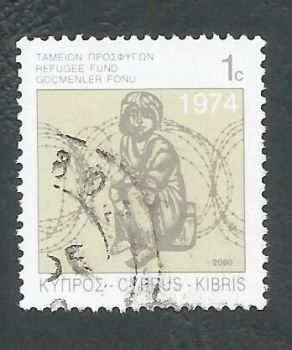 Cyprus Stamps 2000 Refugee Fund Tax SG 892 - USED (k680)