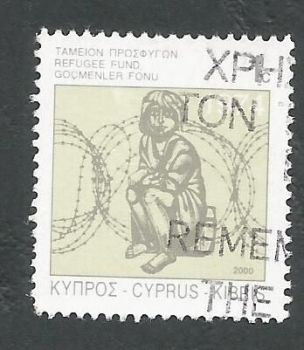 Cyprus Stamps 2000 Refugee Fund Tax SG 892 - USED (k681)