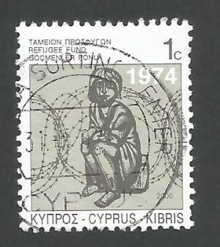 Cyprus Stamps 2006 Refugee Fund Tax SG 807 - USED (k676)
