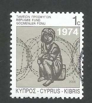 Cyprus Stamps 2006 Refugee Fund Tax SG 807 - USED (k677)