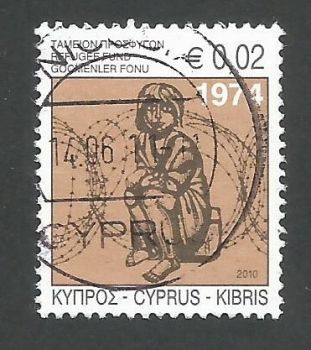 Cyprus Stamps 2010 Refugee Fund Tax SG 1218a - USED (k674)