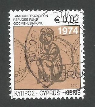Cyprus Stamps 2010 Refugee Fund Tax SG 1218a - USED (k675)