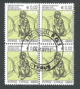 Cyprus Stamps 2011 Refugee Fund Tax SG 1245 - Block of 4 CTO USED (k665)