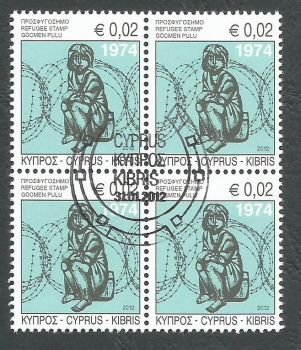 Cyprus Stamps 2012 Refugee Fund Tax SG 1265 - Block of 4  CTO USED (k668)