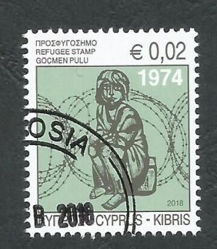 Cyprus Stamps 2018 Refugee Fund Tax - CTO USED (k710)