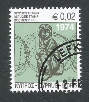 Cyprus Stamps 2018 Refugee Fund Tax - CTO USED (k711)