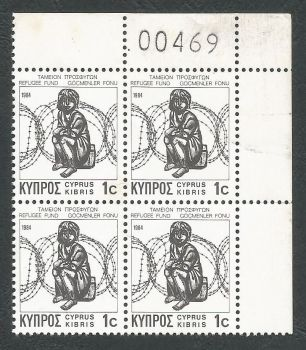 Cyprus Stamps 1984 Refugee fund tax SG 634 Waddingtons - Block of 4 Control numbers MINT (k706)