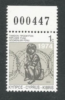 Cyprus Stamps 1991 Refugee fund tax SG 807 - Control numbers MINT (k707)