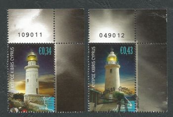 Cyprus Stamps SG 1248-49 2011 Lighthouses Control numbers (not matching) -  USED (k702)
