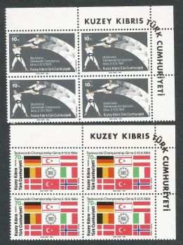 North Cyprus stamps SG 161-62 1984 TaeKwondo - Block of 4 MINT (k704)
