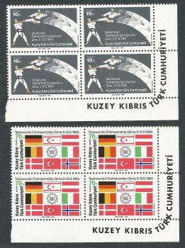 North Cyprus stamps SG 161-62 1984 TaeKwondo - Block of 4 MINT (k705)
