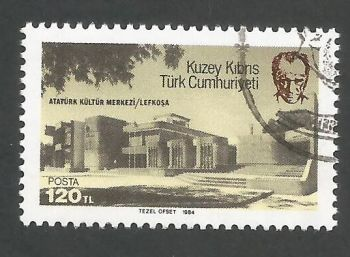 North Cyprus Stamps SG 153 1984 Ataturk Centre - CTO USED (k694)