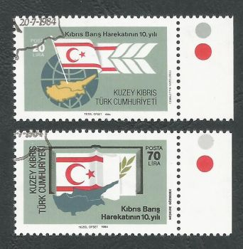 North Cyprus Stamps SG 154-55 1984 10th anniversary of the Turkish Landings - CTO USED (k700)