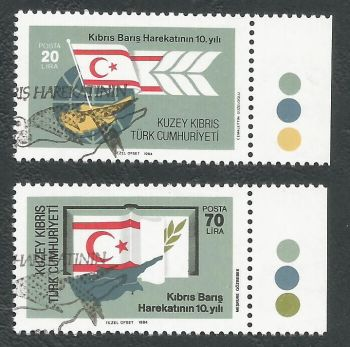 North Cyprus Stamps SG 154-55 1984 10th anniversary of the Turkish Landings - CTO USED (k699)
